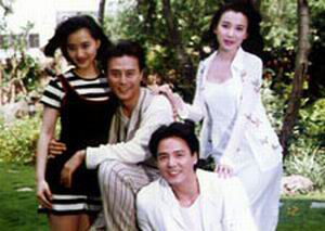 1995 年版《一簾幽夢》劇照